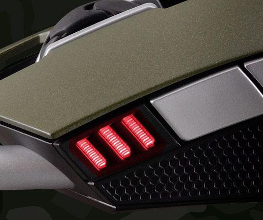 COUGAR 530M - Multicolor Backlight System