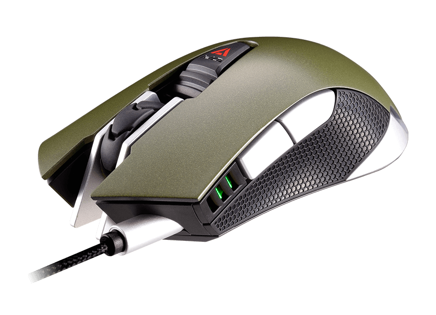 cougar 530m optical gaming mouse